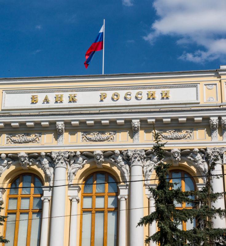 ЦБ утвердил новую инструкцию об открытии, ведении и закрытии банковских счетов